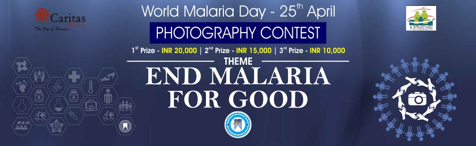 IMCP – III Photography Contest Results 2017